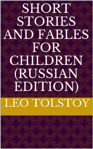 Download Short Stories and Fables for Children (Russian Edition) (English Edition) B00I474CS2