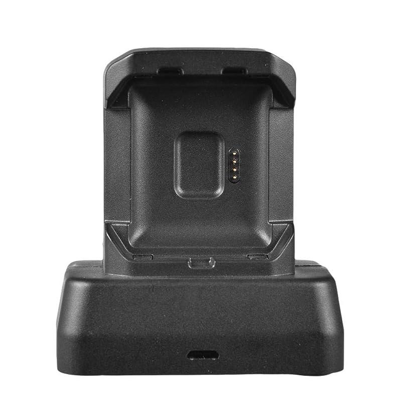 クラフトバンジョーパズルCompatible with Fitbit Blaze スマートウォッチ専用充電スタンド 高級プラスチック製 USBケー ブル付きクレードル 充電クレードルドック (ブラック)
