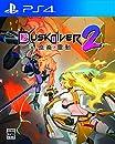 DUSK DIVER2 崑崙靈動 - PS4