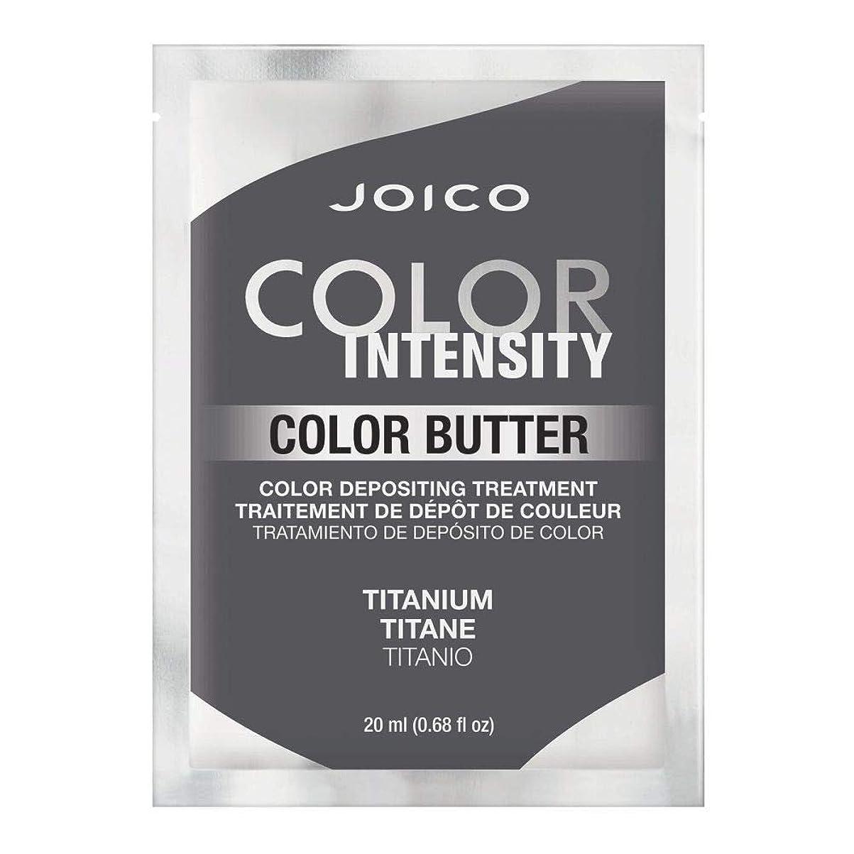 勇気のある入射微視的Joico 色強度色バター - チタン0.68オンス チタン