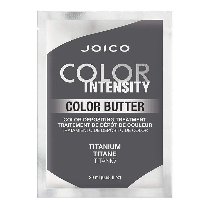 確率若い詩Joico 色強度色バター - チタン0.68オンス チタン