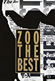 ZOO THE BEST[DVD]