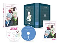 ユリ熊嵐 第4巻 [Blu-ray]