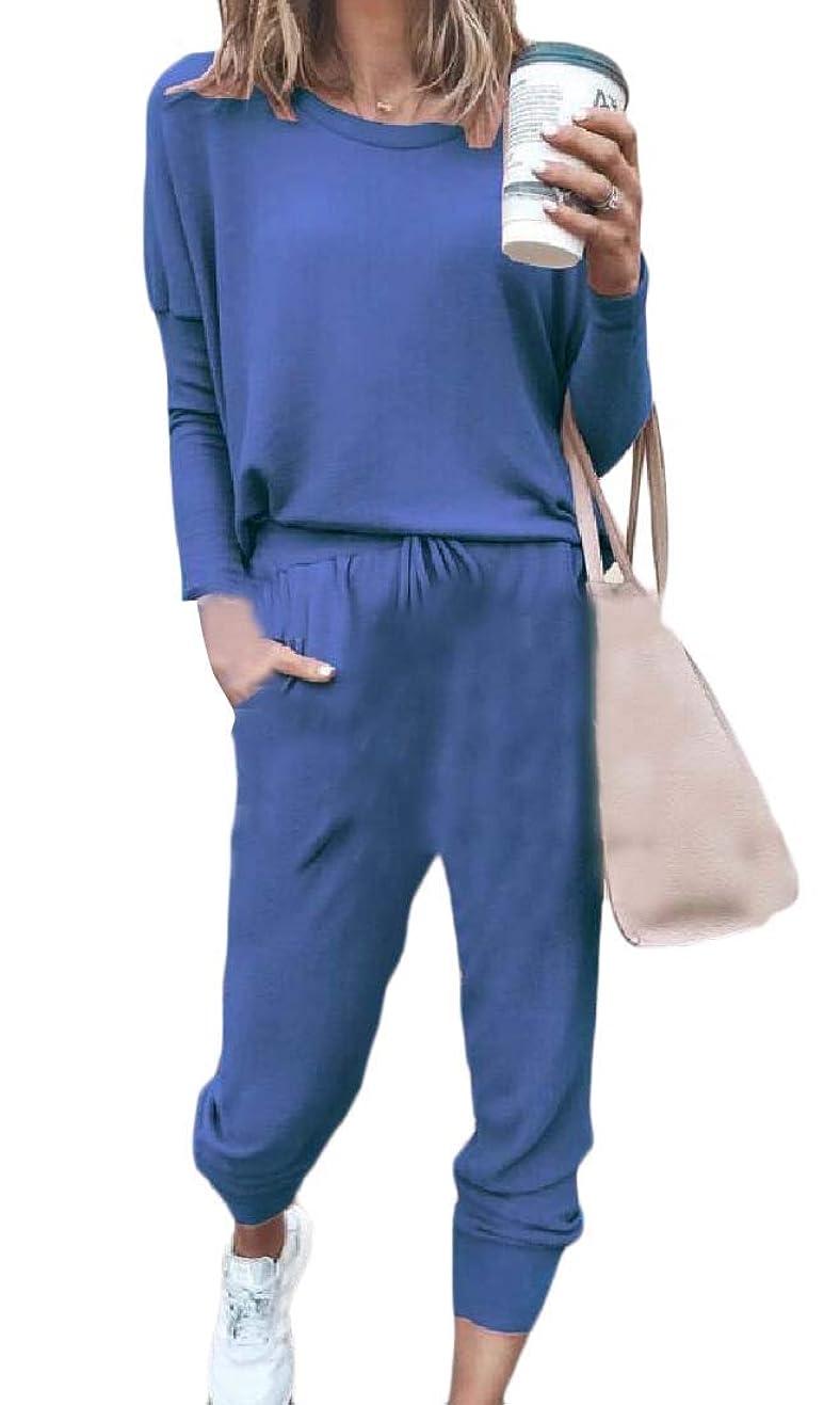 スタック父方の取り除くレディースツーピース衣装トラックスーツトップス+ボディコンロングパンツセットジョギングスーツ