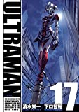 ULTRAMAN(17) (ヒーローズコミックス)