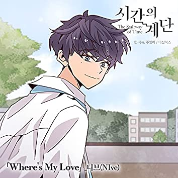 The stairway of Time OST Part 3. Where's My Love