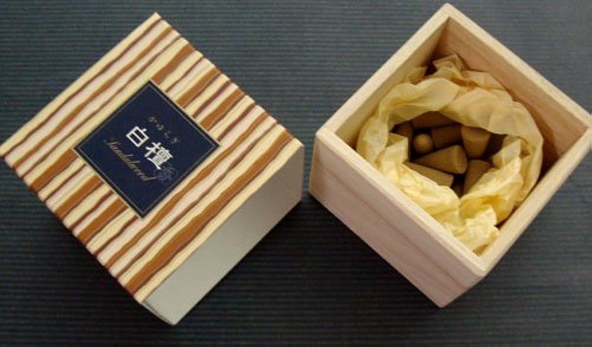 神パトワ顕著香木白檀の香り かゆらぎ 白檀 コーン型 【お香】