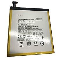 新品ASUSノートパソコンバッテーASUS ZenPad 10 Z300C ZD300CL Z300CXG P023 M1000C C11P1502交換用のバッテリー 電池互換18.5Wh 3.8V