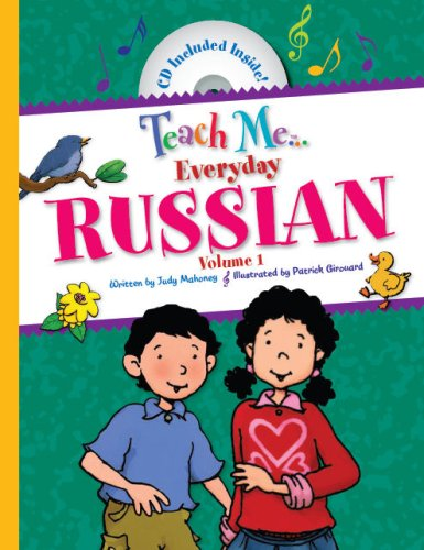 Teach Me Everyday Russian: 1 (English and Russian Edition)