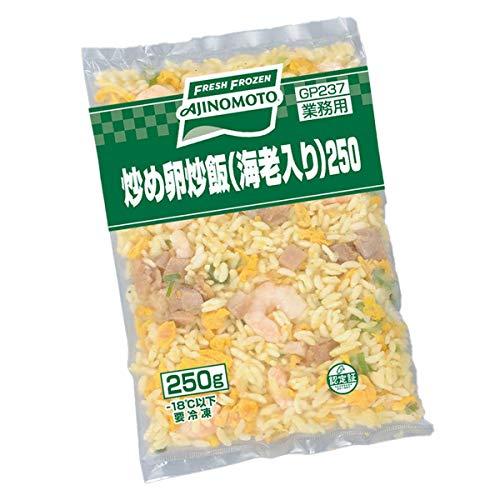 【冷凍】 味の素冷凍 炒め卵炒飯えび入り 250g 業務用 ご飯 焼飯 ピラフ