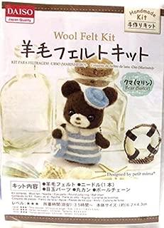 Needle Felting set (Bear (Sailor))