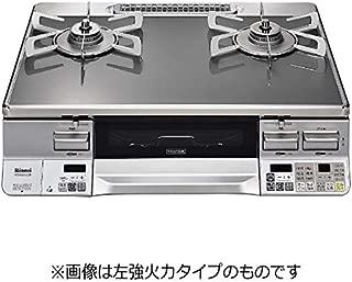 リンナイ 【プロパンガス用】 ガステーブル (右強) RTE65VAGPR LP