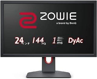 BenQ ZOWIE XL2411K 24型ゲーミングモニター (Full HD/24型/144Hz/1ms/DyAc技術搭載/小さめ台座/新筐体デザイン/新OSDメニュー/指一本で高さ調整)