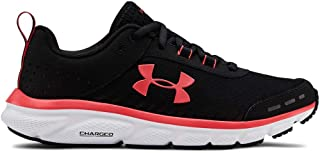 under armour no tie shoes