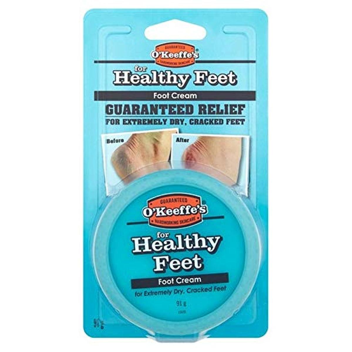 逃す配置しわ[O'Keeffes] オキーフの健全な足のJar 91グラム - O'Keeffe's Healthy Feet Jar 91g [並行輸入品]