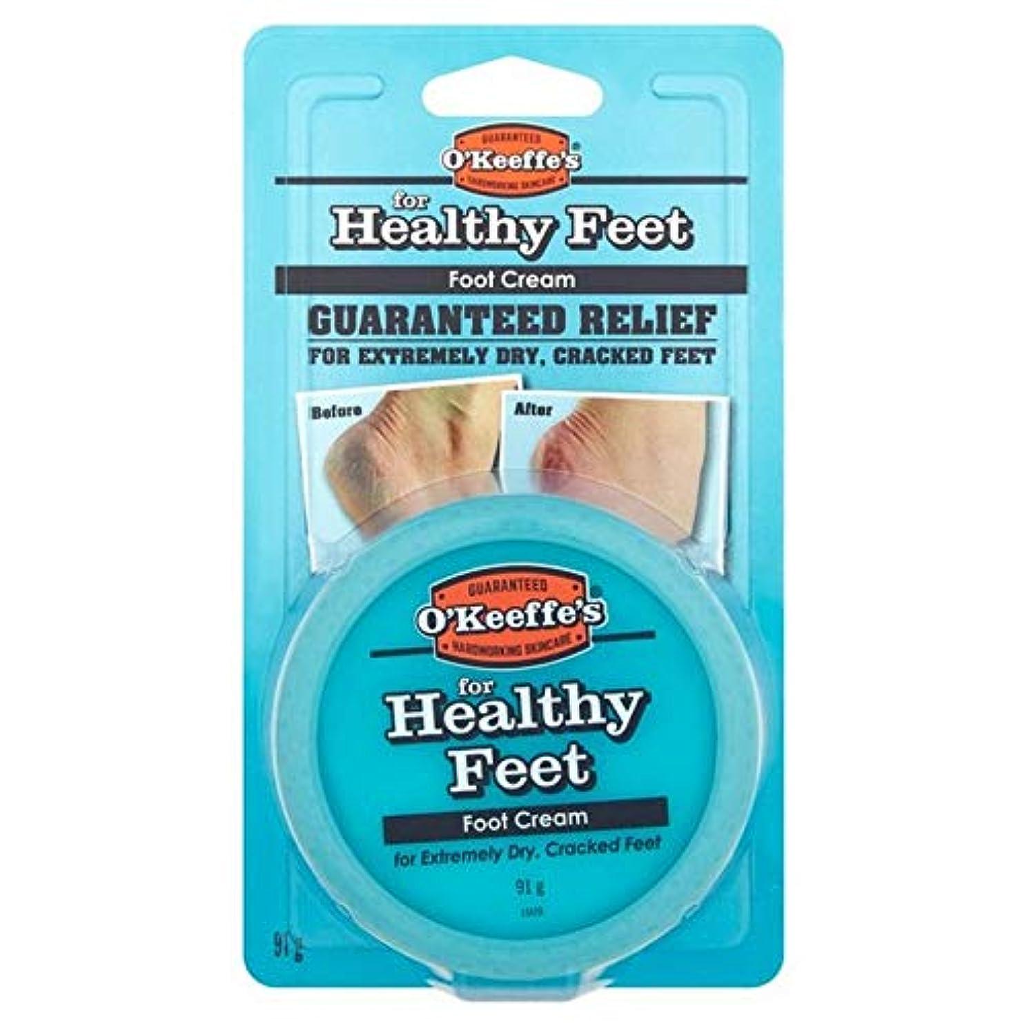 量で中級下着[O'Keeffes] オキーフの健全な足のJar 91グラム - O'Keeffe's Healthy Feet Jar 91g [並行輸入品]