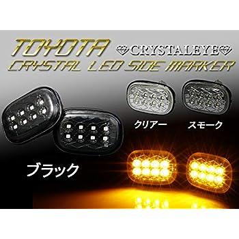 210 215 ハイラックスサーフ クリスタル LEDサイドマーカー ブラックタイプ TB