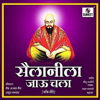 Sailanila Jau Chala