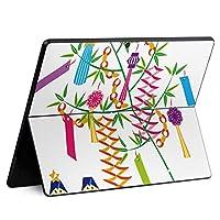 igsticker Surface Pro X 専用スキンシール サーフェス プロ エックス ノートブック ノートパソコン カバー ケース フィルム ステッカー アクセサリー 保護 013406 七夕 笹 イベント