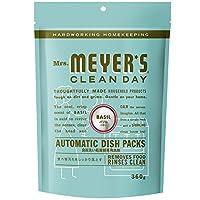 ミセスマイヤーズ クリーンデイ(Mrs.Meyers Clean Day) 食洗機用洗剤 タブレット バジルの香り 20錠 360g