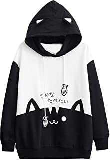 Kaitobe Womens Hoodie Long Sleeve Casual Cat Print Patchwork Sweatshirt with Pocket Pullover Tops Outwear for Teen Girls