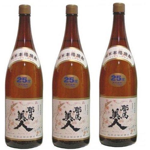 旭酒造『耶馬美人 米焼酎 25度』