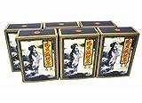 6 PAQUETES Fei Yan Feiyan Té ADELGAZANTE PERDER PESO 120 bolsitas de Té