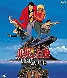 ルパン三世 DEAD OR ALIVE[Blu-ray/ブルーレイ]