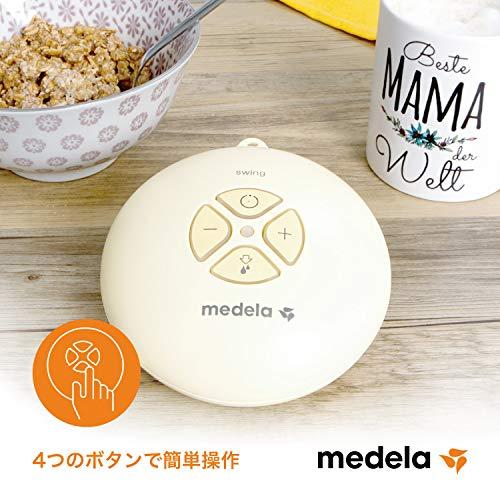 medela(メデラ)『Swing(スイング)電動さく乳器』