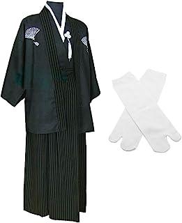 Elibelle Japanese Kimono Samurai Hakama Bushi Mens Uniform with Tabi Socks Set(CHF010)