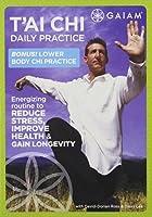 Tai Chi Daily Practice [DVD]