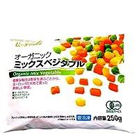 無添加 冷凍総菜 オーガニック ミックスベジタブル 250g  6パック
