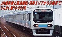 マイクロエース Nゲージ 東京臨海高速鉄道りんかい線 70-000形 基本6両セット A3881 鉄道模型 電車