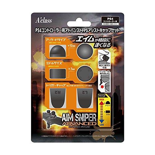 PS4コントローラー用アドバンスドFPSアシストキャップセット【AIM SNIPER ADVANCED】
