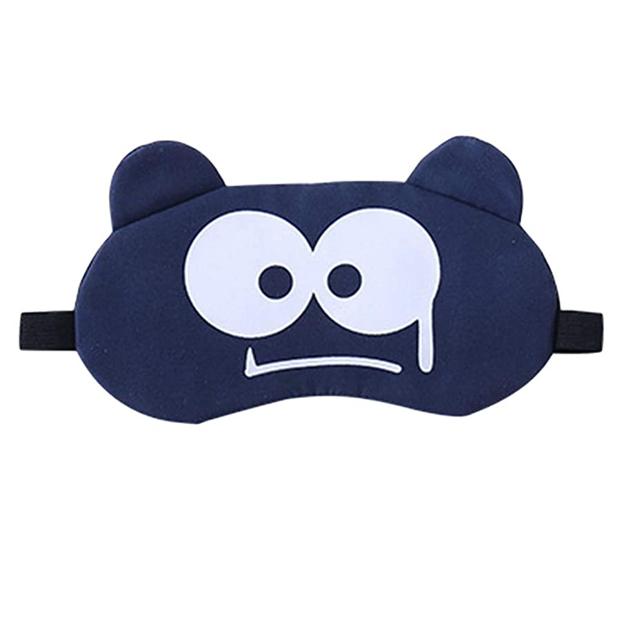 運営要件付添人Lurrose 冷却アイマスク日陰昼寝カバー面白い目隠し休憩援助疲労軽減通気性アイパッチ