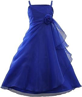 子供ドレス 301001 女の子 ジュニア キッズ [プリンセスセレクション] Princess Selection