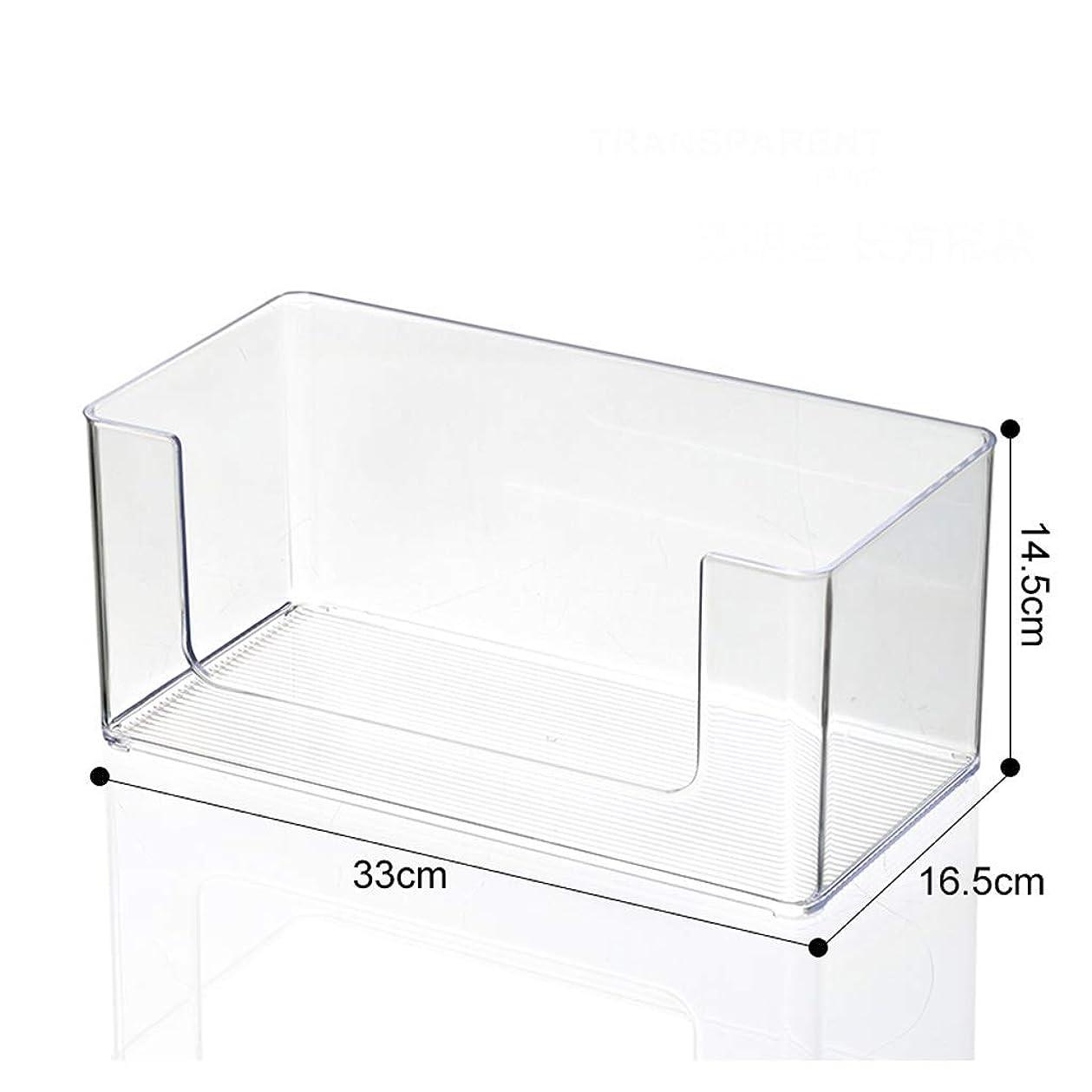 センブランスお茶拡散する透明プラスチック化粧品収納ボックスデスクトップマスクスキンケア製品雑貨並べ替えストレージ(色:透明)