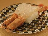 第05話「東京都世田谷区太子堂の回転寿司」