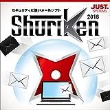 Shuriken 2018 通常版 DL版|ダウンロード版