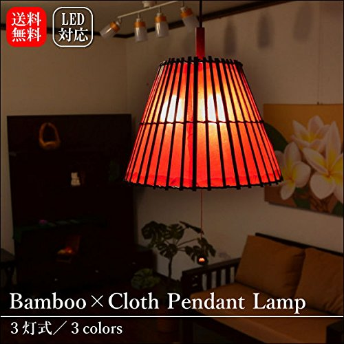 MANJA LAM-0113-RE アジアン照明 バンブー 布 円柱型 吊り下げ アジアンランプ (レッド) 3灯式 LED対応