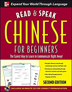 Read and Speak Chinese for Beginners, Second Edition (Read and Speak Languages for Beginners)