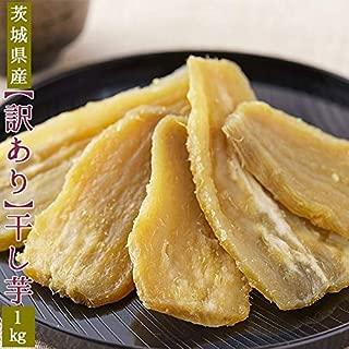 茨城県産訳あり干し芋1kg(玉豊シロタ)
