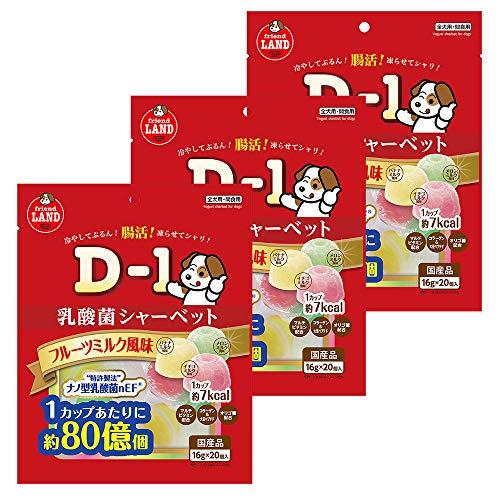 【Amazon.co.jp限定】 マルカン 犬用おやつ 乳酸菌シャーベット フルーツミルク風味 16g×20個×3袋