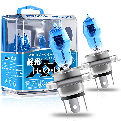 2 piezas H4 100/90W bombillas halógenas de faros xenón blanco 6000K 12V Auto luces antiniebla del coche DRL
