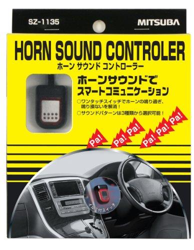 MITSUBA [ ミツバサンコーワ ] ホーンサウンドコントローラー [ クラクション ] ホーン簡単取付 [ 品番 ] S...