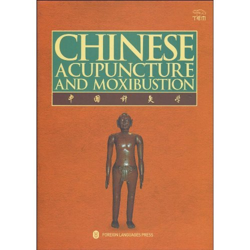 Compare Textbook Prices for Chinese Acupuncture and Moxibustion , 19th Printing, December 2018 3rd Edition, 19th Printing, Dec. 2018 Edition ISBN 9787119059945 by Cheng Xinnong,Cheng Xinnong