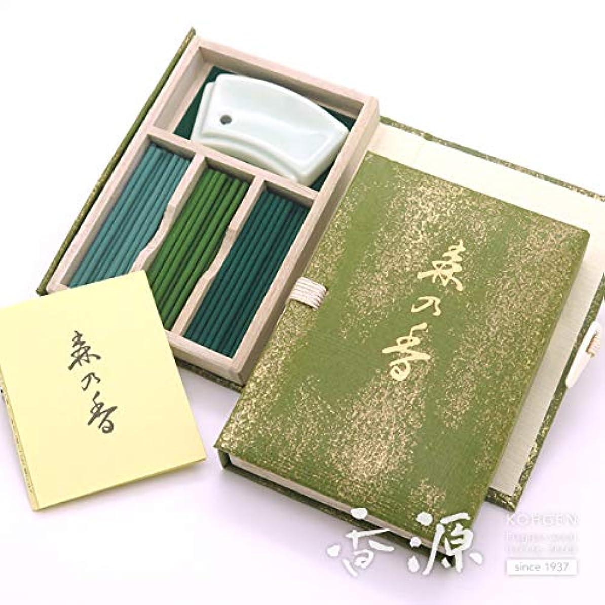 険しいバー持参日本香堂のお香 森の香 スティックミニ寸文庫型 60本入り