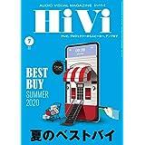 HiVi (ハイヴィ) 2020年 7月号 [雑誌]