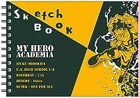ヒサゴ 僕のヒーローアカデミア 図案スケッチブック 緑谷出久 HH0881 【まとめ買い5冊セット】
