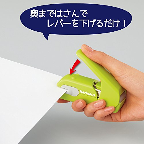 Kokuyo Harinacs Press Staple-free Stapler; With this Item, You Can Staple Pieces of Paper Without Making Any Holes on Paper. [Pink]ï¼»Japan Importï¼½ (Green) by Kokuyo - 5
